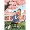 Cherry Blossom Couple imagine